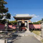 夫婦で子宝祈願へ。沖縄市の子宝パワースポット神社「泡瀬ビジュル」