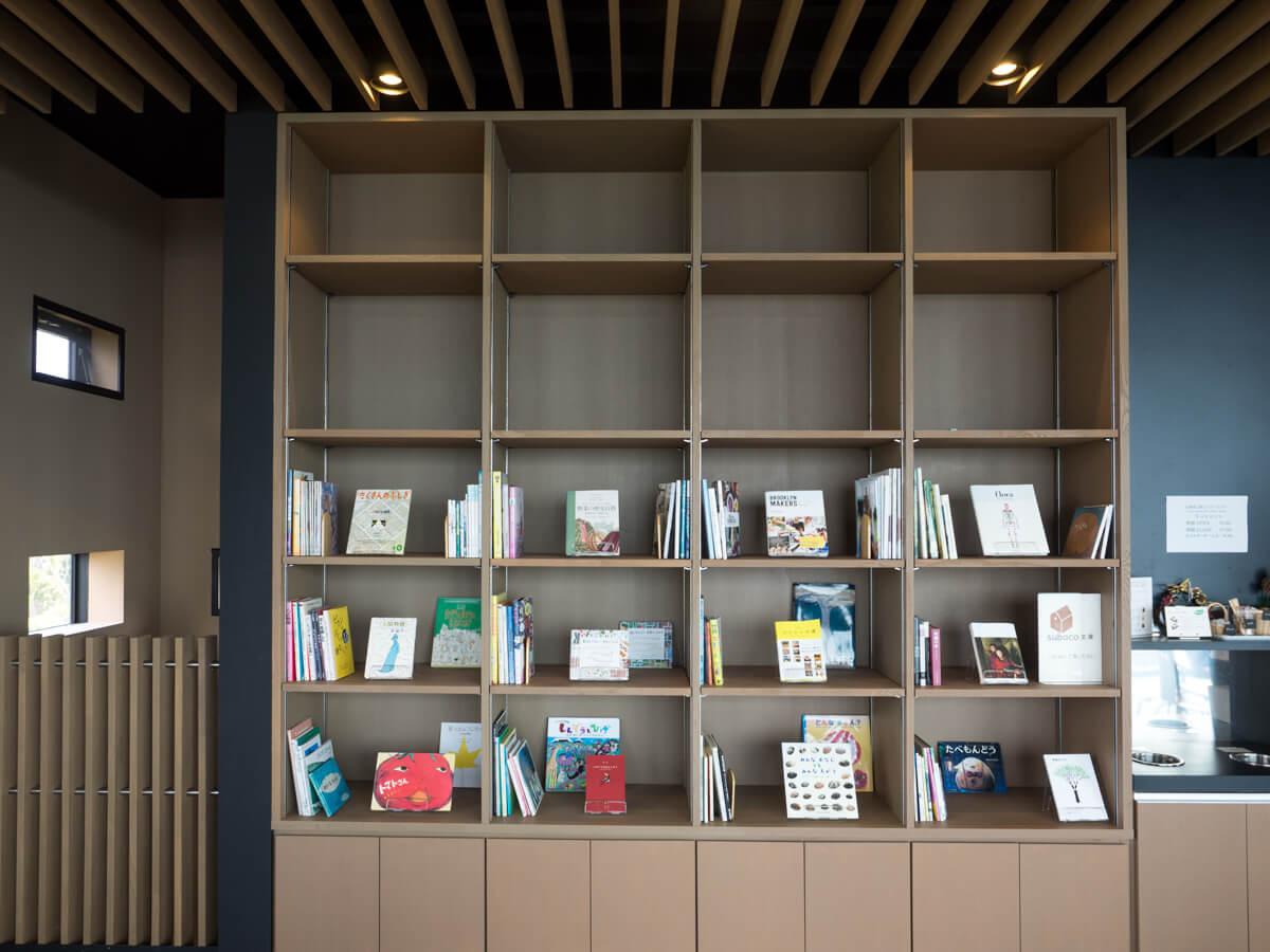 店内の図書館