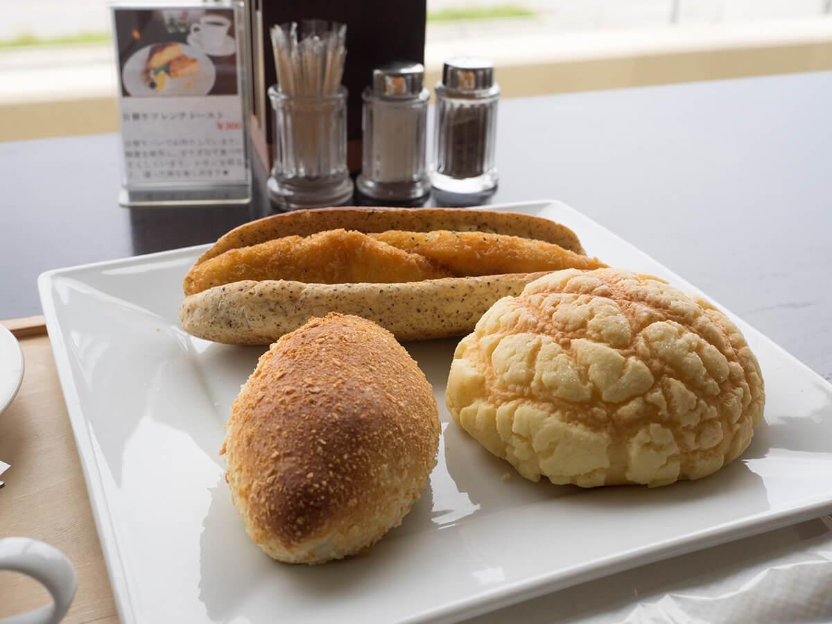 パンの木で注文したパン