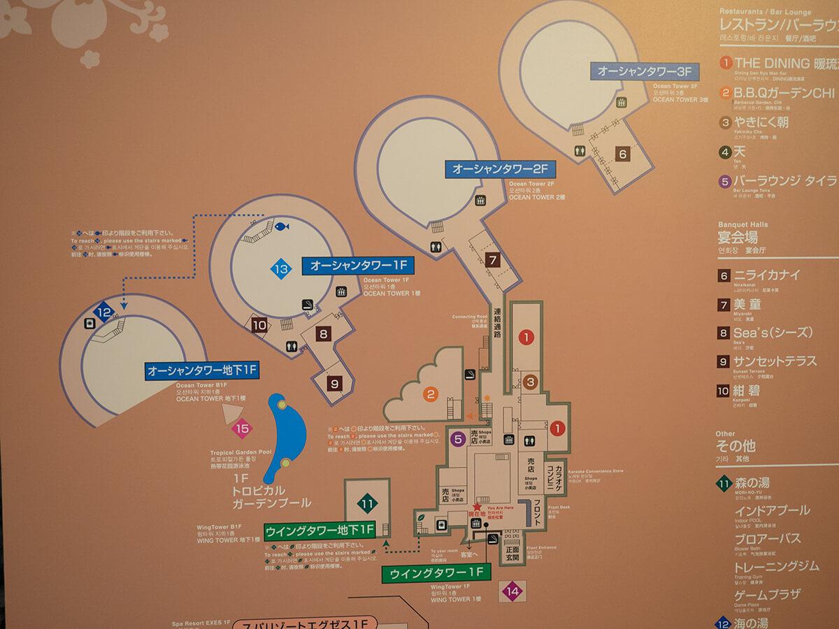 かりゆしビーチリゾートの地図