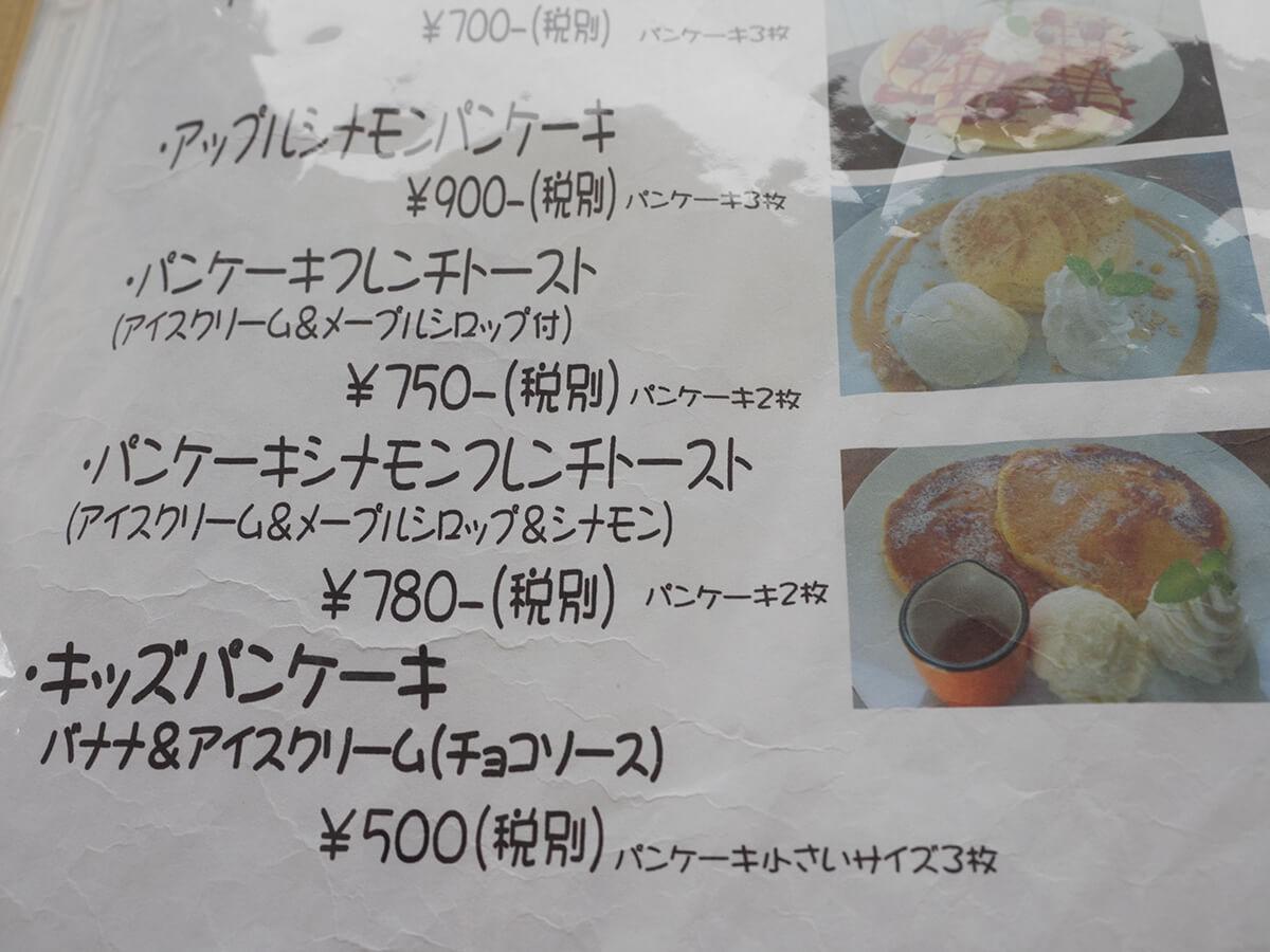 パンケーキのメニュー1