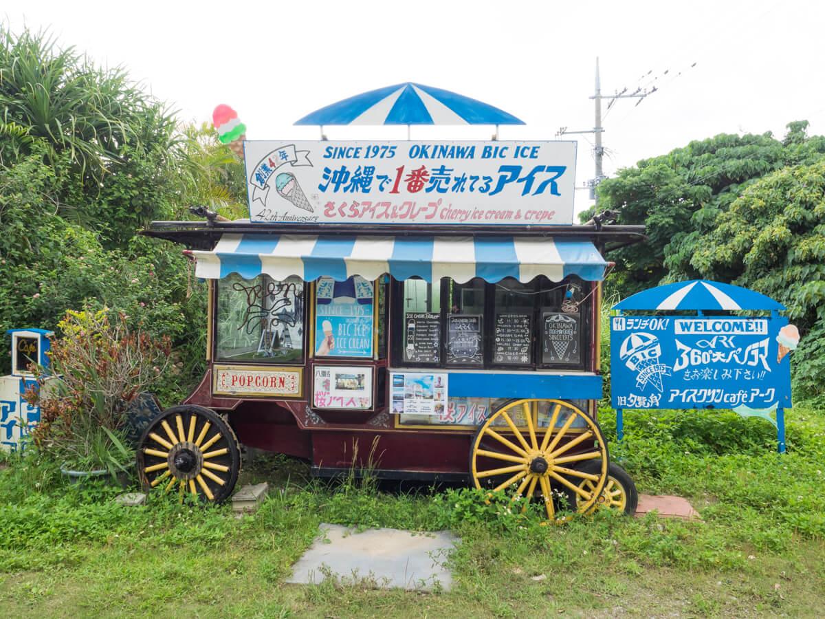 ビックアイスの販売車