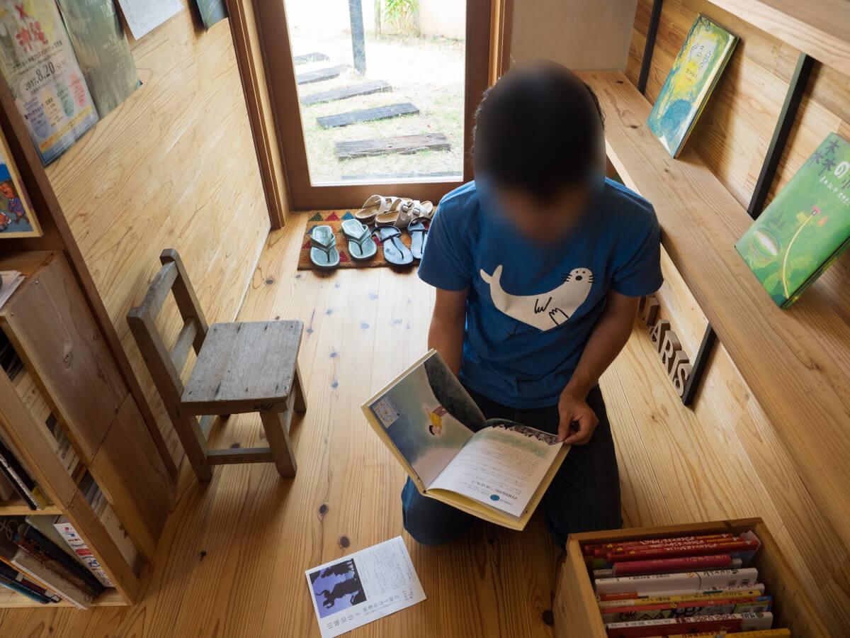 小さな絵本屋ポラリスの絵本を読む