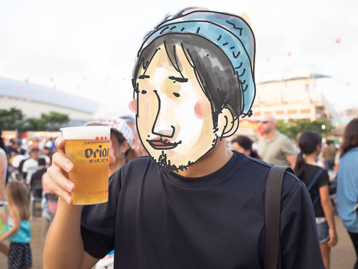 オリオンビールをゲット