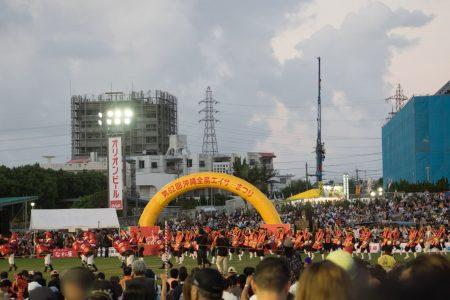 沖縄全島エイサー