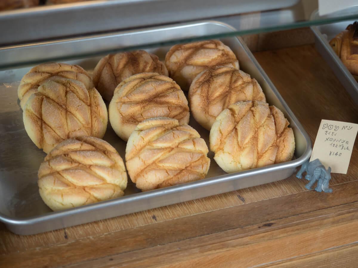内田製パンのメロンパン