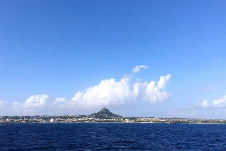 穴場の離島、伊江島